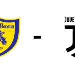 Serie A: oggi alle 18:00 Chievo-Juventus, probabili formazioni