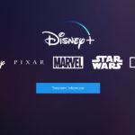 Disney Plus, account condiviso, come funziona?