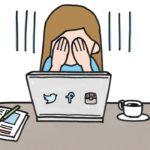 Come posso recuperare il mio profilo Facebook? Ecco cosa devi fare se non riesci ad accedere più su FB!